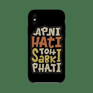 Apni Hati Toh Sabki Phati - Mobile Cover