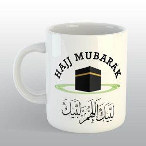 Hajj Mubarak_3
