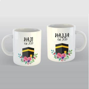 Haji & Hajja Mug