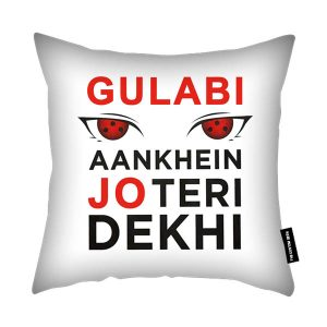 Ghulabi Ankhein