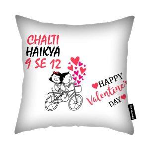 Chalti hai Kya 9 sy 12 - Valentines Day Cushion
